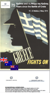 75th Anniversary BATTLE OF CRETE
