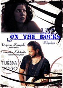 13th September On the Rocks