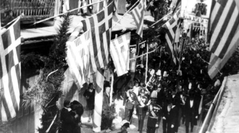 103rd anniversary Crete union with Greece