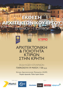 19 June KTIRIO exhibition