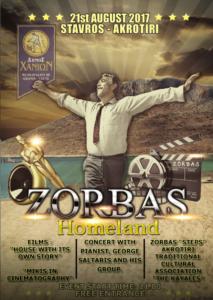 Zorba's Homeland