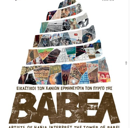 Exhibition BABEL