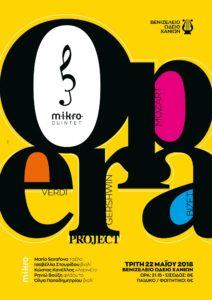 22 MAy Opera Project