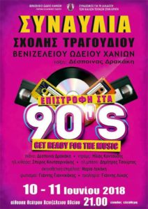 10 and 11 June Back to the Nineties