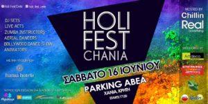 16 Juni Holi Festival