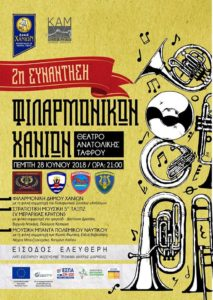 28 Charity Concert
