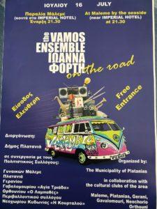16 July Vamos Ensemble Maleme