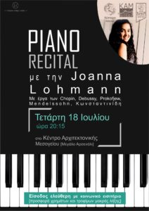 18 July Piano Recital Programme