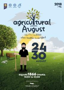 24 August agrotikos_aug_poster_en