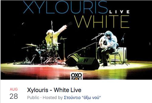 Xylouris OXO NOU