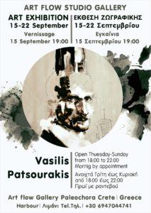 15-22 Sept Art Exh Paleo