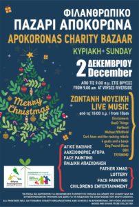 2 Dec Xmas Bazaar