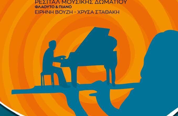 24 Nov Recital