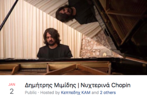 Chopins Nocturnes