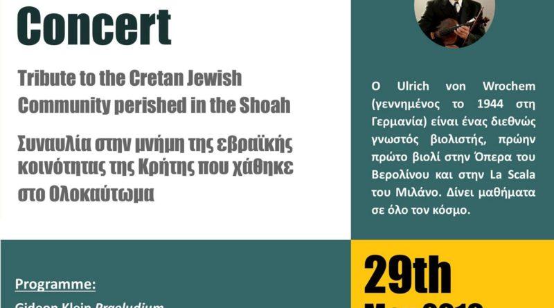 29th May Synagogue