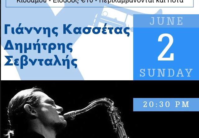 2nd June Vlatos Jazz