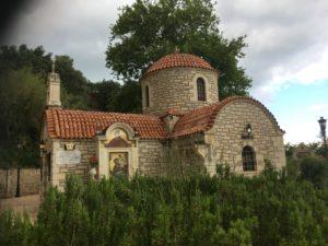 Saint Christopher Church