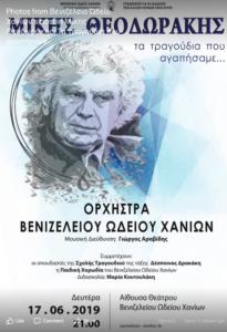 17 June Mikis Theodorakis