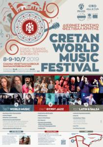 8-10 July Cretan World Music festival