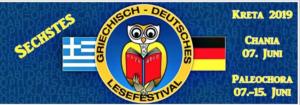 Griech-deutsches Lesefestival Paleo