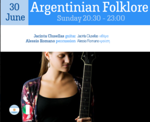 Argentinian Folklore