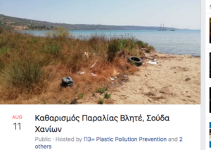 11 August Beach Cleaning Souda
