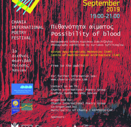 2-7 Sept photo exhibition posibility-of-blood