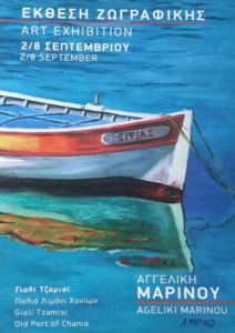 2-8 Sept Art exhibition
