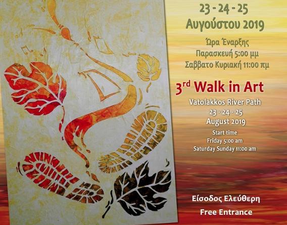 24-26 August Art Walk