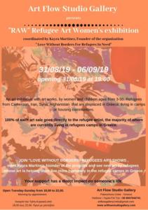 31 Aug Paleo Exhibition