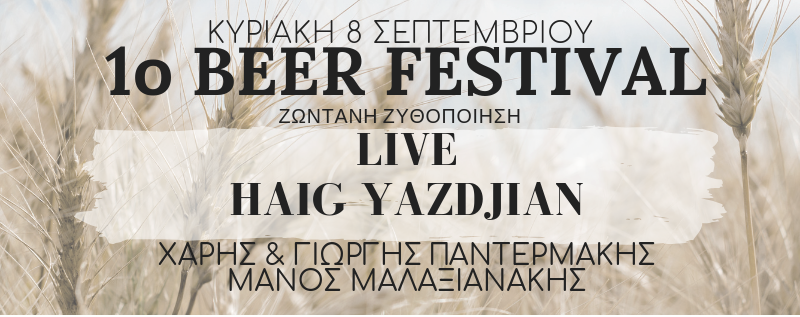Beer festival Chania