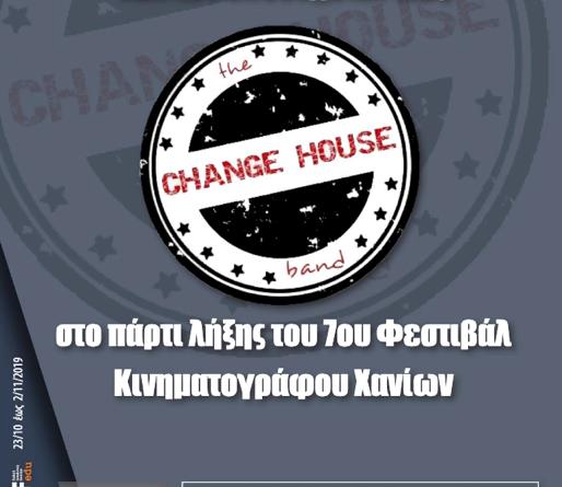 1st Nov Change House