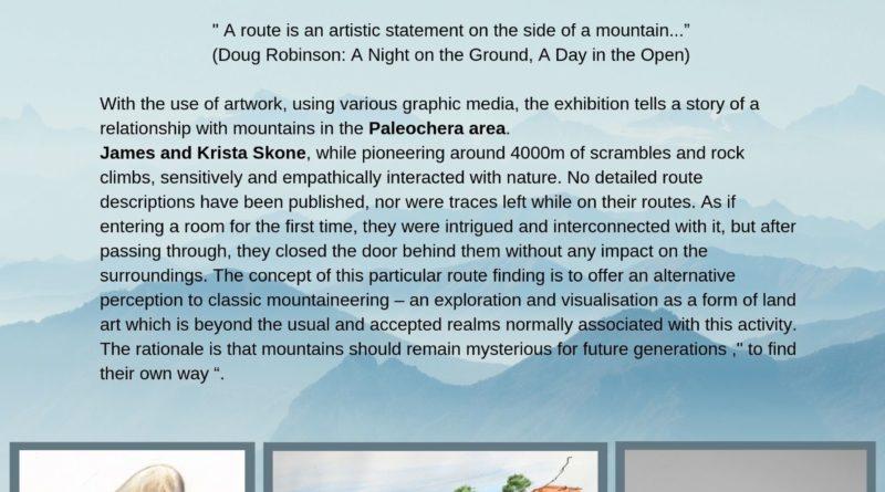 Exhibition Paleo James