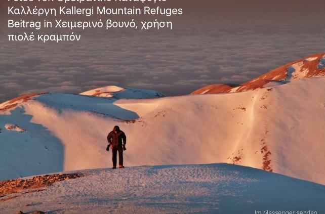 Hiking techniques KAllergi