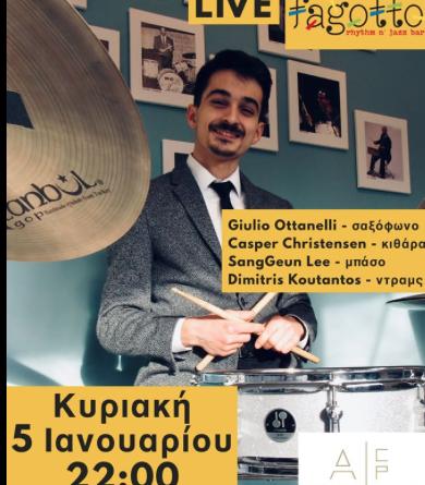 5 Dec Jazz