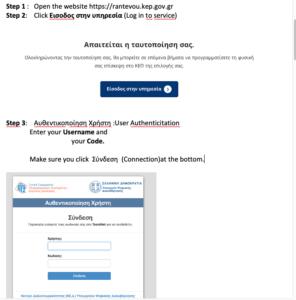 KEP step 1-3