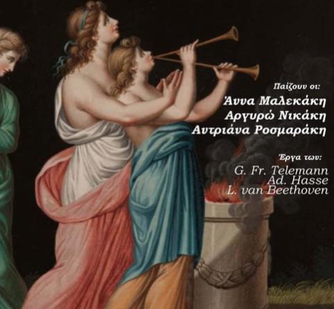 Classical music 18 Sept
